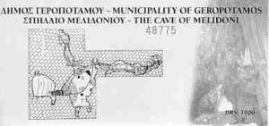 Melidonicave2
